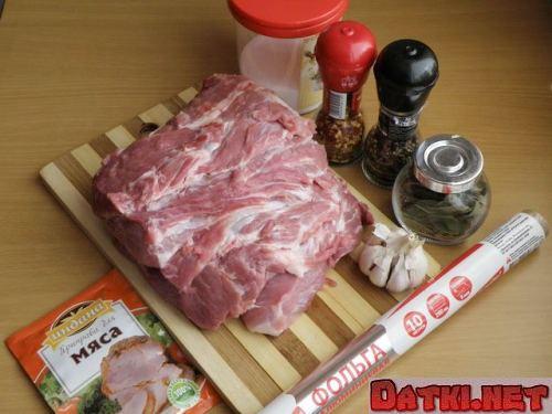 Ингредиенты для приготовления буженины