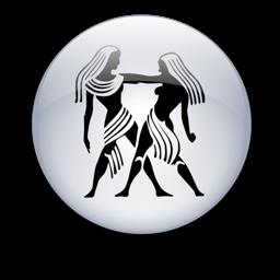 Гороскоп для Близнецов на 2014 год