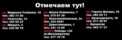 Адреса портер Пабов