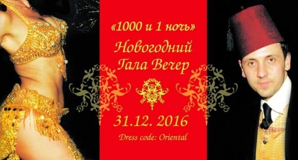 vozdvizhenskiy-2017