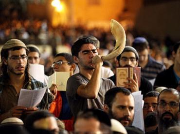 Новый год в Иране