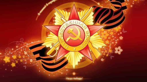 ТЦСО «Бабушкинский» приглашает жителей Отрадного на концертную программу