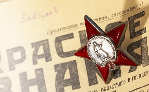 Праздник 23 февраля. Сегодня День защитника Отечества