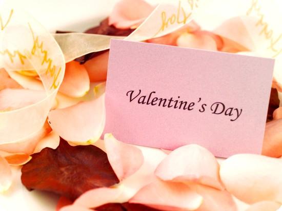 Подарок ко дню святого Валентина