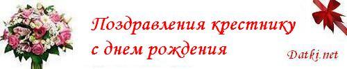 Отдам в подарок украина