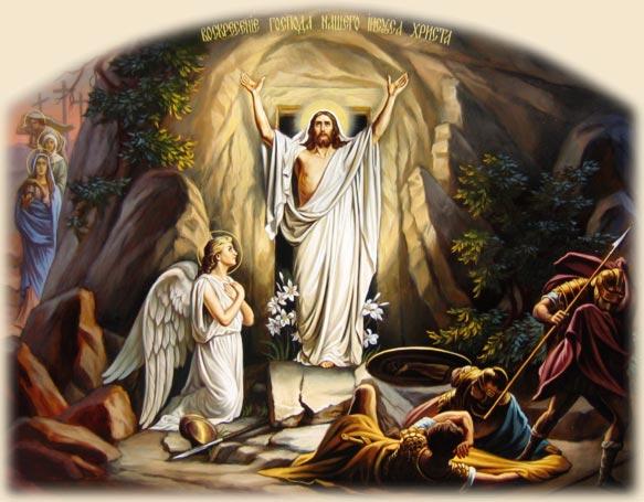Праздник Пасха. Христос воскрес!