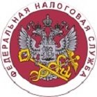 День налоговика РФ