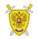 День прокуратуры РФ
