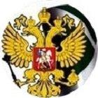 День таможенника РФ
