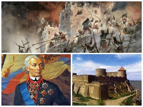 Взятие крепости Измаил