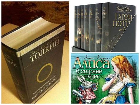 Книжки от Святого Николая