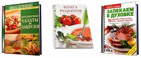 Кулинарная книга в подарок на Новый Год свекрови