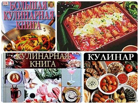 Что подарить бабушке к Новому году - кулинарную книгу