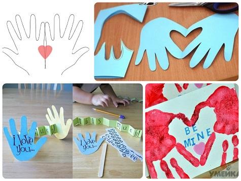 Открытки на День Святого Валентина с помощью ладошек