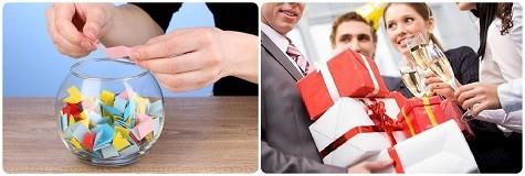 Вручение подарков на 23 февраля сотрудникам