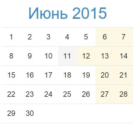 Праздников россии на июнь 2015 года