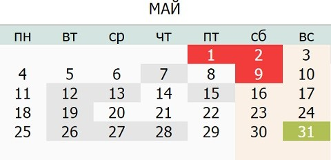 Календарь праздников Украины на Май 2015 года