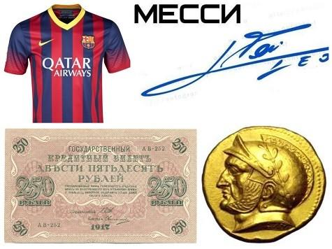 Подарите мужчине на 23 февраля автографы звезд, редкие монеты