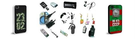 Подарки мальчикам на 23 февраля - аксессуары для телефонов