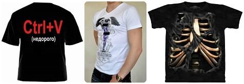 Что подарить мальчику на 23 февраля - футболку