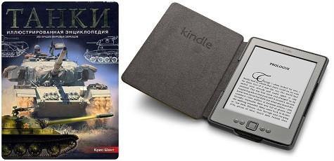 Что подарить папе ко Дню защитника отечества - книги