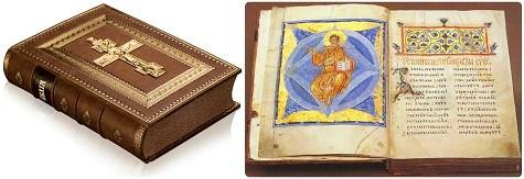 Что подарить бабушке на 8 марта - Библию