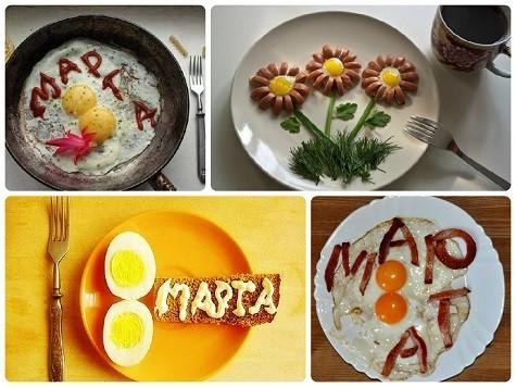 Что подарить на 8 марта - приготовьте завтрак