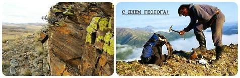 День геолога в России