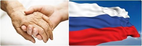 День социальных работников в России