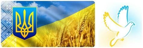 Поздравление в прозе с днём независимости украины с 48