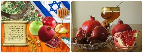 Еврейский Новый год 2018 (Рош Ха-Шана): какого числа, дата