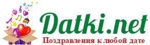 Логотип Datki.net