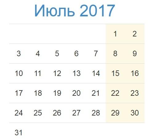 Календарь праздников России на июль 2017 года