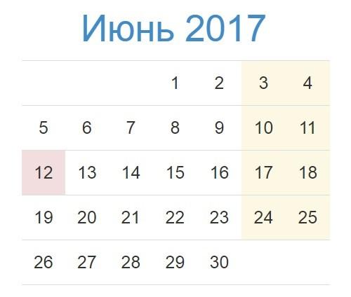 Новости по россия 1 сегодня в 11 00